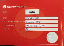 достижения школы танцев IMPULS в Оренбурге